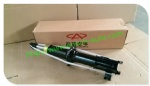 S11-2905020 Chery QQ Front Shock absorber   Right